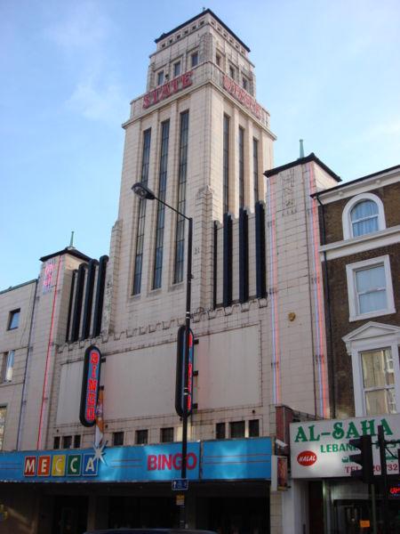 Gaumont_State_Cinema_Entrance